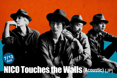 NICO Touches the Walls (Acoustic)